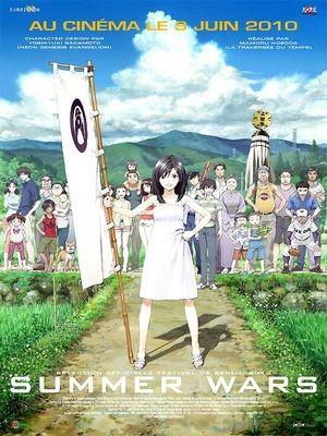Summer wars (film)
